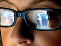 רשת פייסבוק, האקרים / צלם: בלומברג